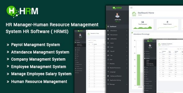 HR Manager v3.0 - Human Resource Management System Nulled