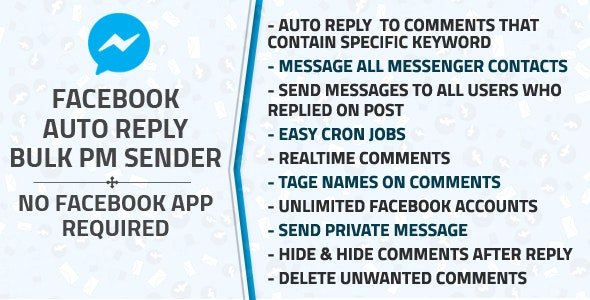 Facebook Auto Reply & Bulk Private Message Sender Nulled