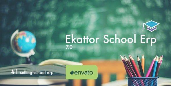Ekattor School Erp v7.1 Nulled