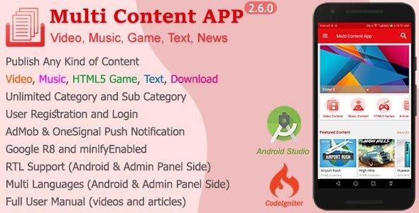 Multi Content APP