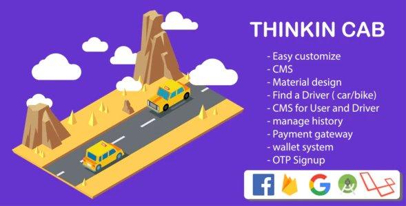 Thinkin Cab & Bike v4.0