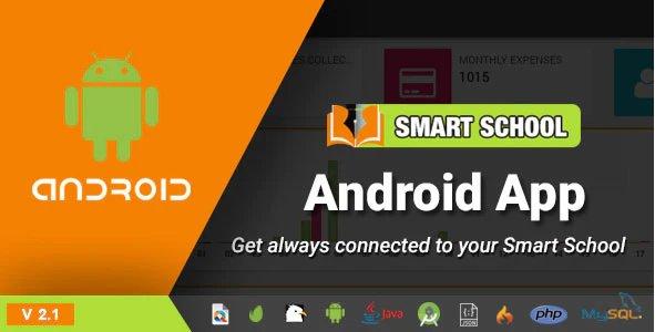 Smart School Android App - Mobile Application for Smart School v2.1