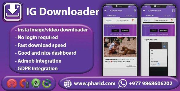 IG Downloader - Instagram Tool | Automatic, Images, Videos, Status Downloader v1.4