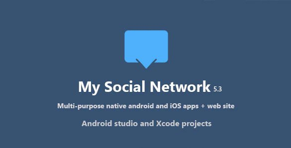 My Social Network (App and Website) v5.3 Nulled