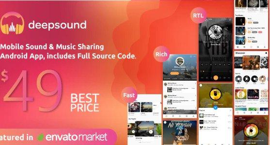 DeepSound Android- Mobile Sound & Music Sharing Platform Mobile Android Application v1.5