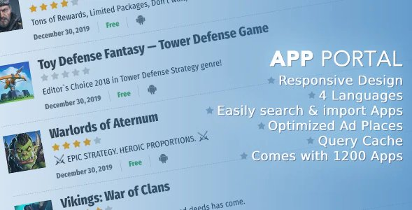 App Portal v1.2.0
