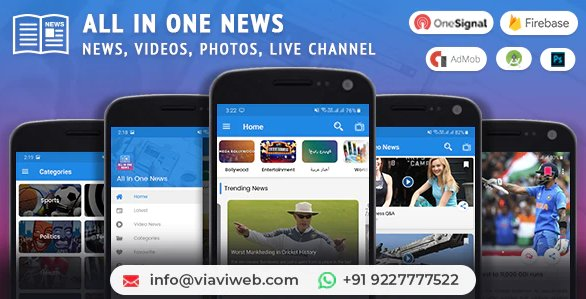 All In One News (News, Videos, Photos, Live Channel) App