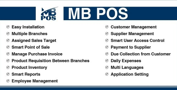 MB POS Inventory & Stock Management System v1.1