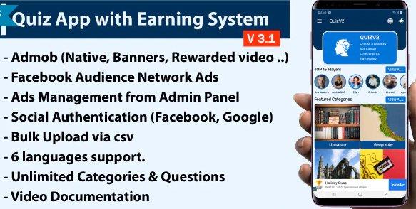 Quiz App with Earning System + Admin Panel v3.1