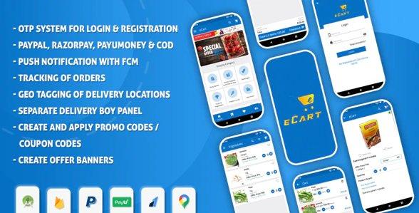 eCart - Android ecommerce app v2.0.5