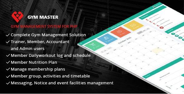 Gym Master - Gym Management System v17 Nulled