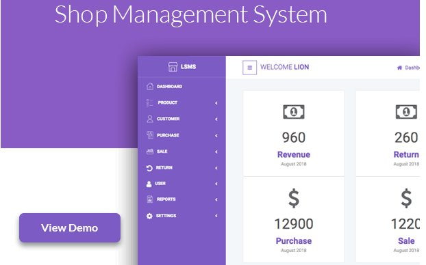 LSMS Shop Management System v1.6 Nulled