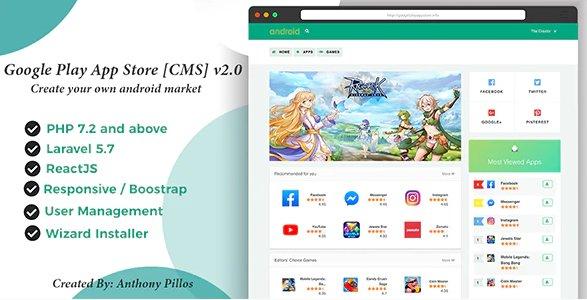 App Store CMS v2.0