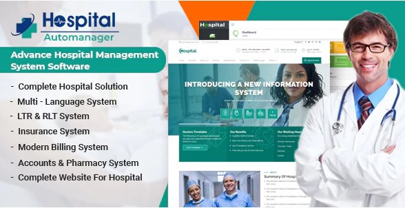 Hospital AutoManager | Advance Hospital Management System Software v1.5 Nulled