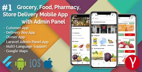 Grocery, Food, Pharmacy, Store Delivery Mobile App with Admin Panel v1.8.0 Nulled