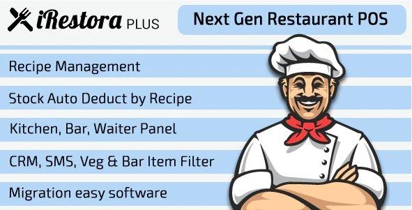 iRestora PLUS - Next Gen Restaurant POS v4.1 Nulled